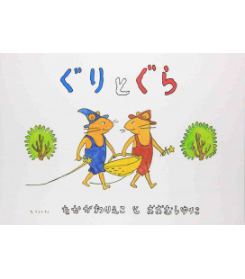 Guri to Gura (Illustrated tale in Japanese)