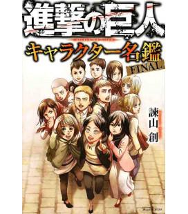 Shingeki no Kyojin (Attack on Titan) FINAL - Character book