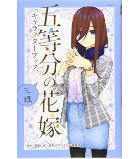 Go-tobun no Hanayome (The Quintessential Quintuplets) Character book Vol.3