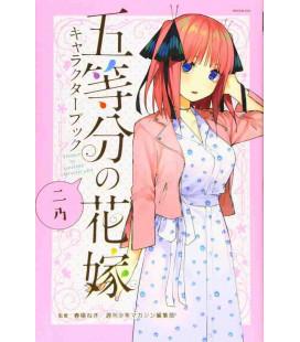 Go-tobun no Hanayome (The Quintessential Quintuplets) Character book Vol.2