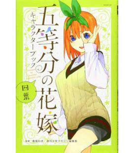 Go-tobun no Hanayome (The Quintessential Quintuplets) Character book Vol.4