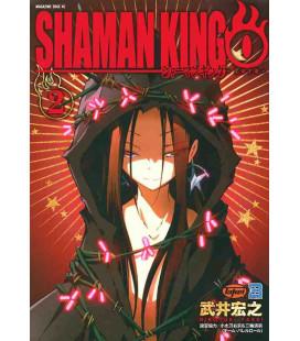 Shaman King Zero - Vol.2