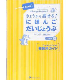 Nihongo Daijobu! Book 1 - Teacher's Guide (Incluye CD)
