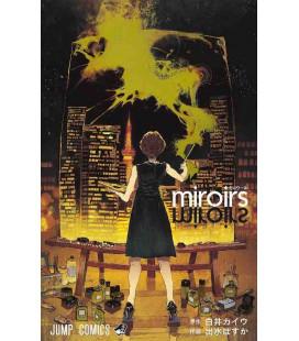 Miroirs - Manga meets CHANEL - Collaboration with Kaiu Shirai & Posuka Demizu