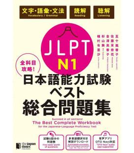 JLPT - Japanese Language Proficiency Test N1 - The Best Complete Workbook - Includes audio