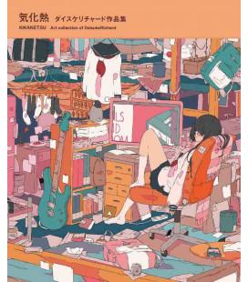 KIKANETSU - Art collection of Daisuke Richard