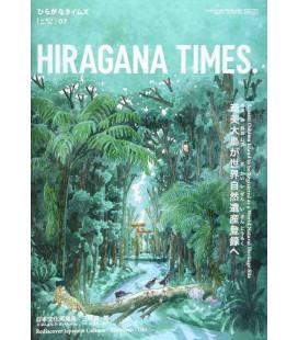 Hiragana Times Nº417 - July 2021 - Japanese/English Bilingual Magazine