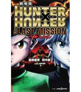 Hunter X Hunter - The Last Mission - Novel based on the film