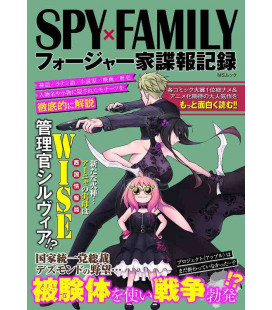 Spy X Family - Forger Family Intelligence Record