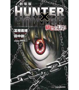 Hunter X Hunter - Phantom Rouge - Novel based on the film
