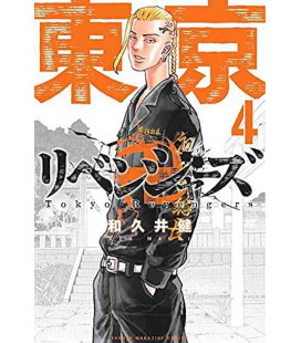 Tokyo Revengers Vol. 4