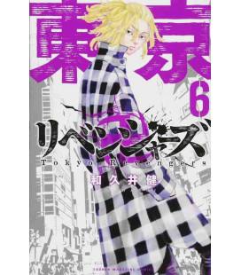 Tokyo Revengers Vol. 6
