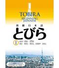 Tobira 1: Beginning Japanese - Textbook - Shokyu Nihongo - Includes Online Resources