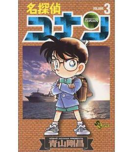 Detective Conan (Vol. 3)
