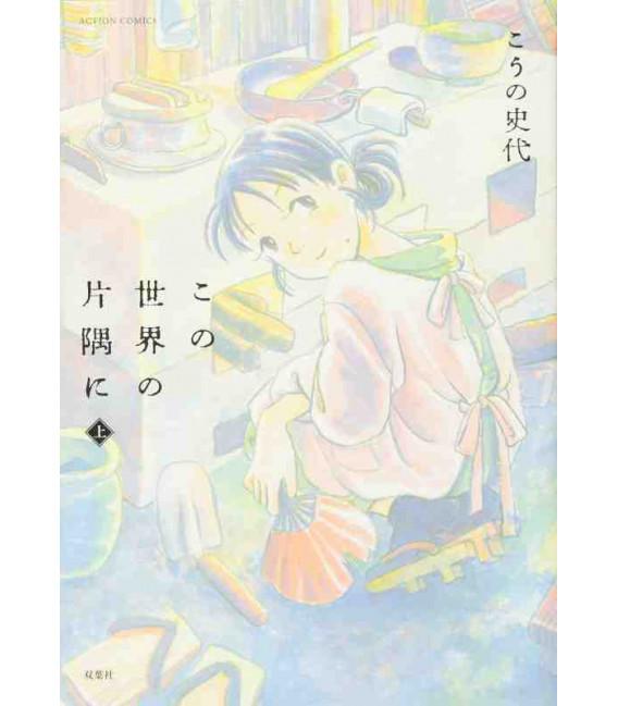 Kono Sekai no Katasumi ni Vol.1 - In This Corner of the World
