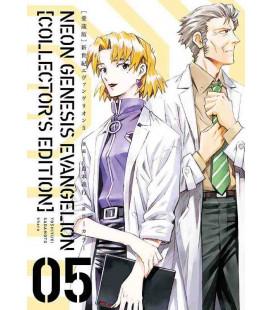Neon Genesis Evangelion Vol. 5 - Collector's Edition