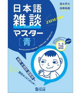 Nihongo Zatsudan Master Ao - Mastering Japanese Small Talk