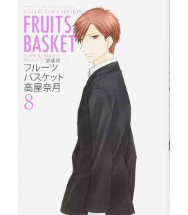 Fruits Basket Vol.8 - Collector's Edition