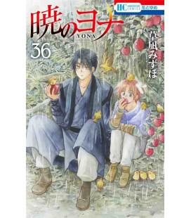 Akatsuki no Yona Vol.36 (Yona of the Dawn)
