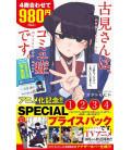 SP Prize Pack - Komi-san wa, Komyusho desu Vols.1-4 (Komi Can't Communicate)