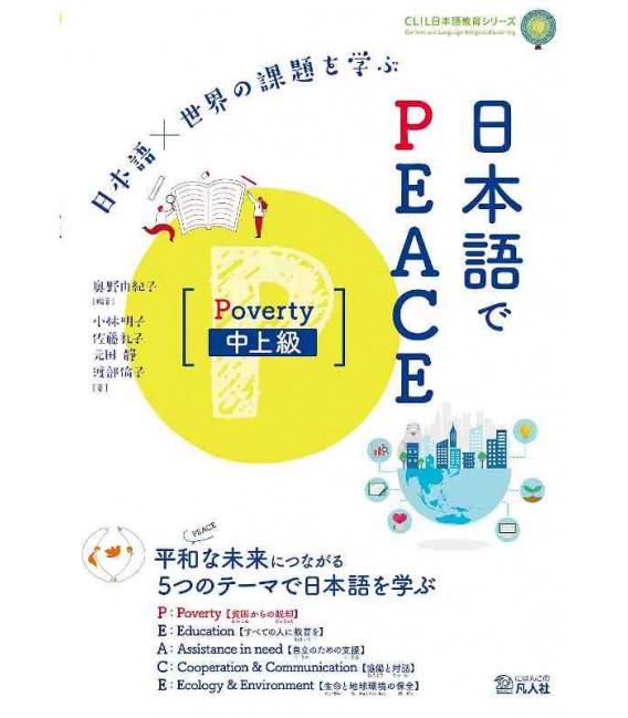 Nihongo × sekai no kadai o manabu nihongo de Peace - Learn Japanese x World Issues