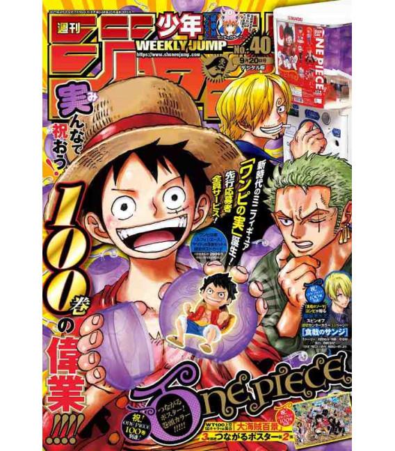 Weekly Shonen Jump - Vol.40 - September 2021