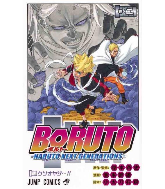Boruto Vol. 2 - Naruto Next Generations