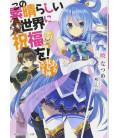 Kono subarashi sekai ni shukufuku wo! Vol.1 - Novel by Akatsuki Natsume
