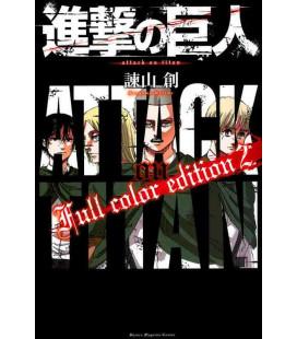 Shingeki no Kyojin (Attack on Titan) Full color edition 2