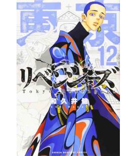 Tokyo Revengers Vol. 12