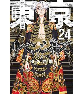 Tokyo Revengers Vol. 24