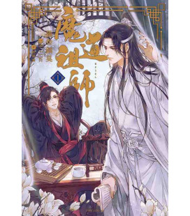 Mado Soshi Vol.1