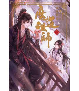 Mado Soshi Vol.2