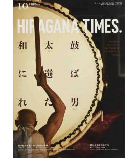Hiragana Times Nº420 - October 2021 - Japanese/English Bilingual Magazine