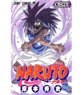 Naruto (Vol. 27)