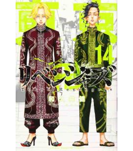 Tokyo Revengers Vol. 14