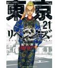 Tokyo Revengers Vol. 21