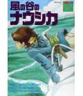 Kaze no Tani no Naushika - Nausicaä of the Valley of the Wind - Ghibli Roman Album
