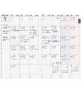 Jibun Techo Kokuyo - Weekly planner 2022 - Biz Diary - A5 Slim - Blue Navy