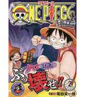 One Piece Jump Remix - Vol.2