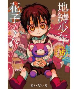 Jibaku Shonen Hanako-kun Vol.16