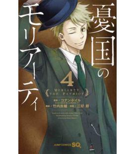 Yukoku no Moriarty Vol. 4 (Moriarty the Patriot)