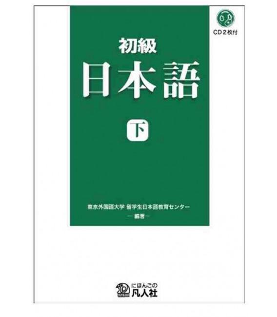 Shokyu Nihongo 2-  Incluye 2 CD de audio