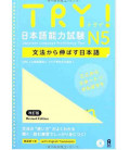 Try! N5 - Revised edition