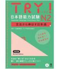 Try! N2 - Edición revisada