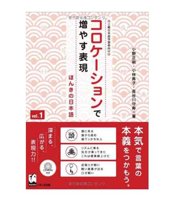 Collocation de Fuyasu Hyogen - Honki no nihongo. Vol.1 (Increase expression with collocation)