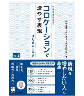 Collocation de Fuyasu Hyogen - Honki no nihongo. Vol.2 (Enhance expression with collocation)