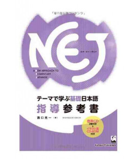 A New Approach to Elementary Japanese Vol.1 and Vol 2 (Teacher's book) -includes 2 CD-ROM- NEJ