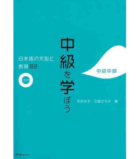 Chukyu o Manabo - Nihongo no Bunkei to Hyogen 82 - Sentence Patterns and Expressions (Includes CD)