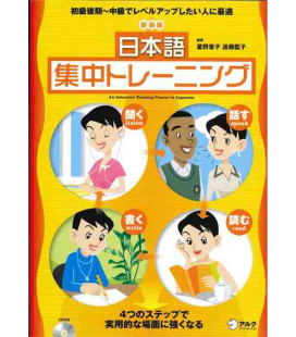 Nihongo schuuchuu training (An intensive Training Course in Japanese)- Includes CD